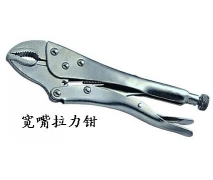 TN2408-3 Short Mouth Clamp