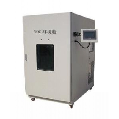 TN4438 Formaldehyde Climate Test Chamber