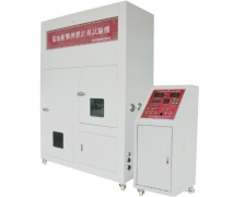TN7078-B Battery Impact &Crush& Nail Penetration Tester