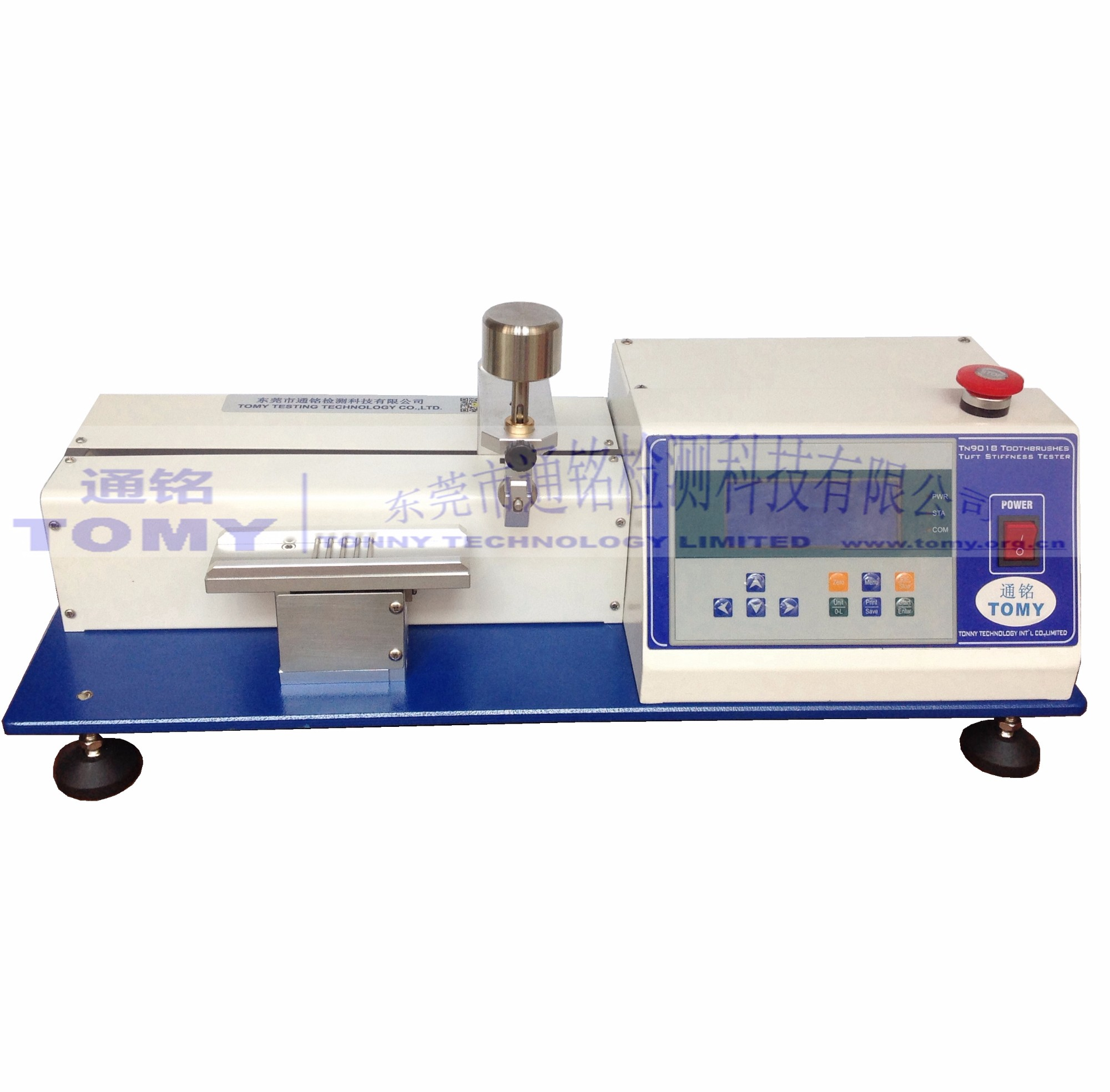 TN9018B  Toothbrushes Tuft Stiffness Tester